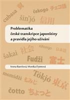Transkripce japonštiny